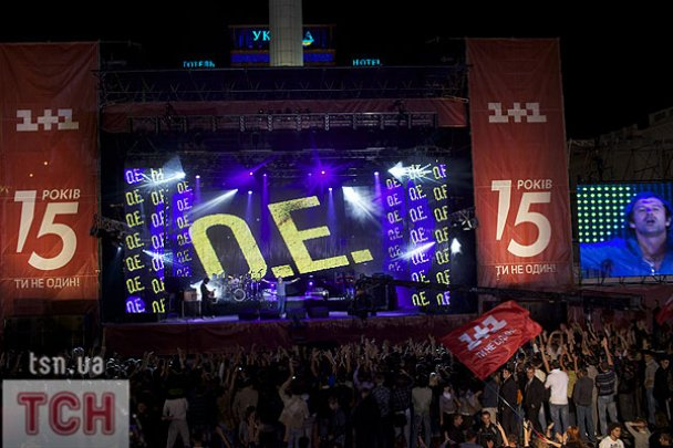 "Концерт на 15-річчя телеканалу ""1+1"" на Майдані_12"