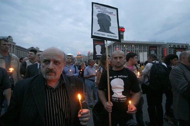Акція пам'яті 10-тих роковин зникнення Георгія Гонгадзе_4