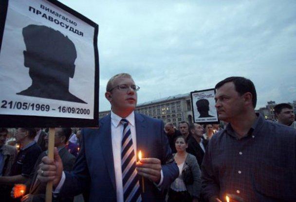 Акція пам'яті 10-тих роковин зникнення Георгія Гонгадзе_5