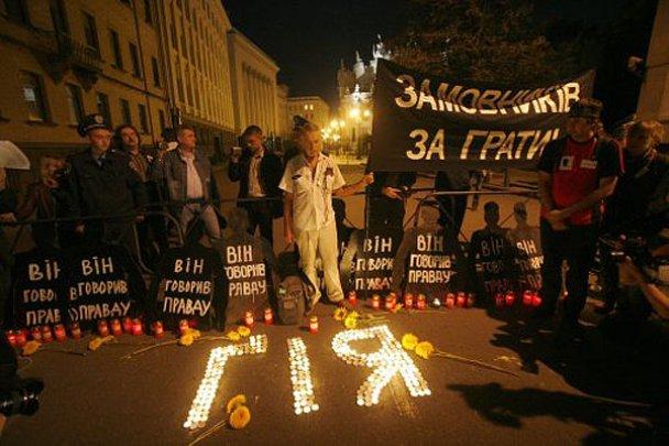 Акція пам'яті 10-тих роковин зникнення Георгія Гонгадзе_11