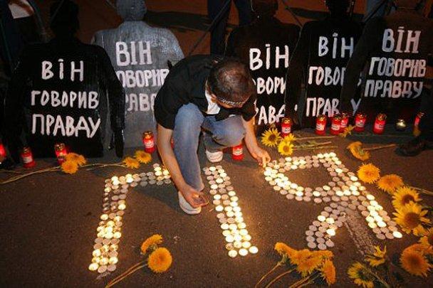Акція пам'яті 10-тих роковин зникнення Георгія Гонгадзе_12