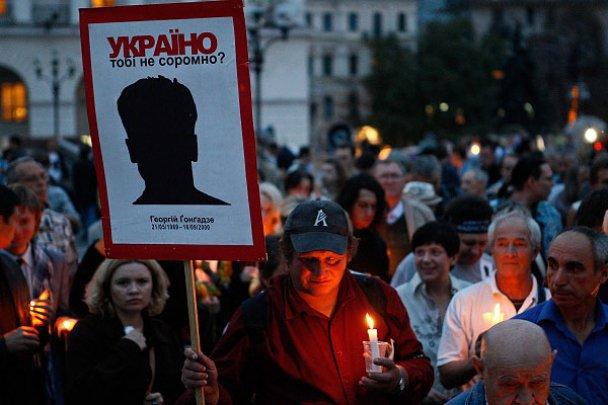 Акція пам'яті 10-тих роковин зникнення Георгія Гонгадзе_1
