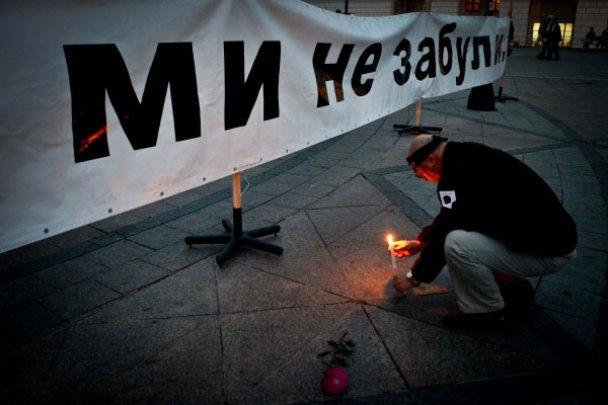Акція пам'яті 10-тих роковин зникнення Георгія Гонгадзе_6
