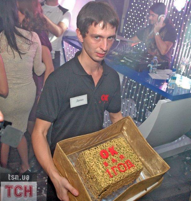 """Вечірка у """"ОК-барі""""_20"""