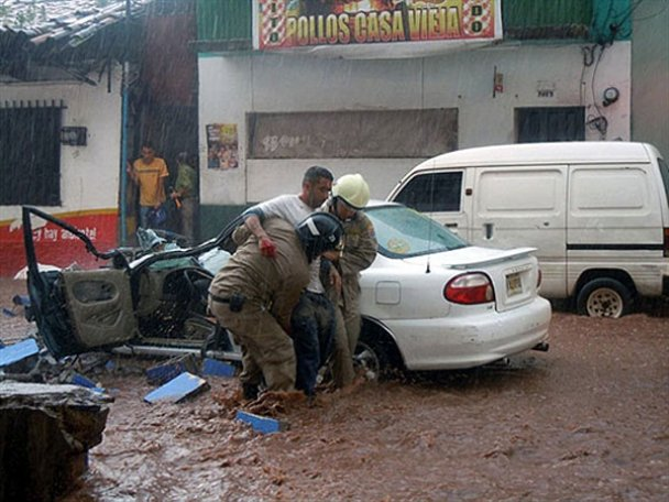 В Гондурасі через зливи обрушилася частина Національного стадіону