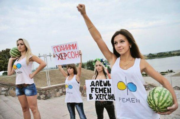 Акція FEMEN у Херсоні_4