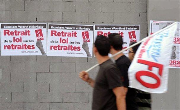 Загальнонаціональний страйк у Франції_13