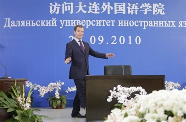 Дмитро Мєдвєдєв в Китаї_7