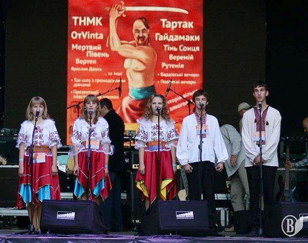 Фестиваль Гайдамака.UA_11