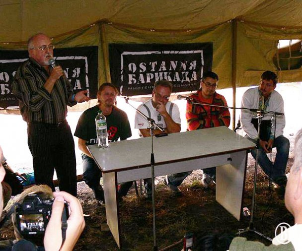 Фестиваль Гайдамака.UA_23