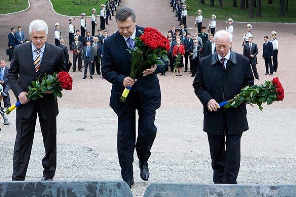 Янукович, Литвин, Азаров у Бабиному Яру_2