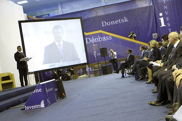 Віктор Янукович у Донецьку_3