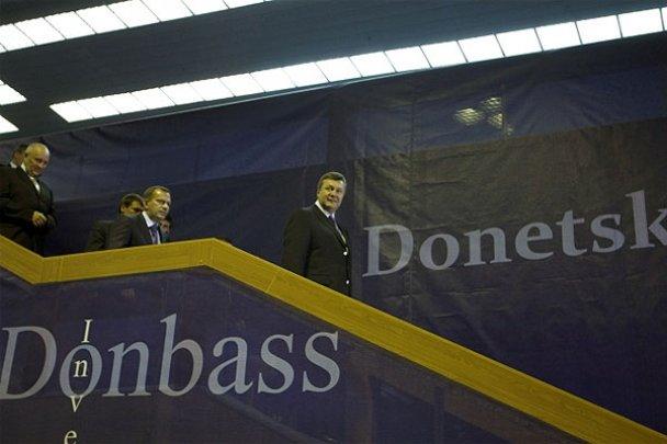 Віктор Янукович у Донецьку_13