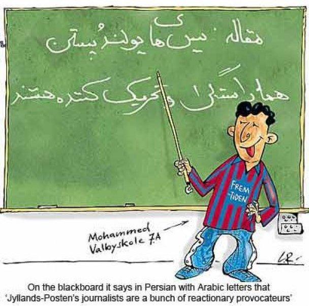 Карикатури на пророка Мухаммеда з Jyllands-Posten_2