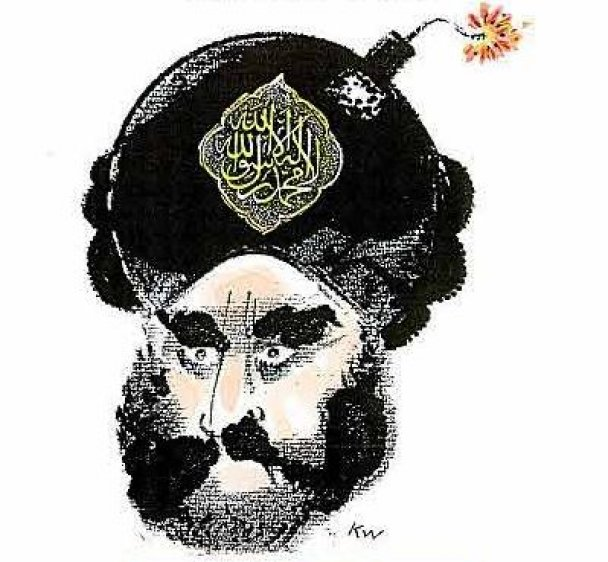 Карикатури на пророка Мухаммеда з Jyllands-Posten_3