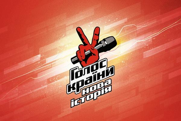 Павло Табаков на «Голосі країни»