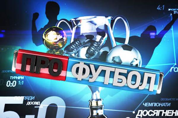 расписание игр чепионата мира по футбола