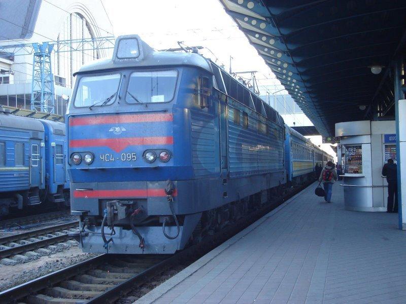 Поезд москва днепропетровск расписание на ноябрь