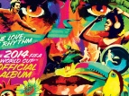 Музичний альбом ЧС-2014