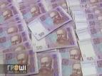 Гроші. Як Путін навчив терористів штампувати підробні гривні