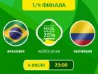 Бразилия - Колумбия