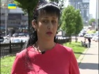 Банк Захарченко