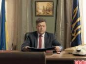 Пороблено в Україні. Пародія на Президента України Петра Порошенка