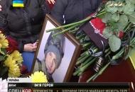 Почесний громадянин міста Суми - посмертно.