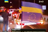 Розпочався суд над інспекторами ДАІ, які відбирали водійські посвідчення у автомайданівців