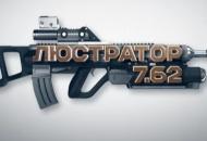 Пикетчики ворвались на сессию Запорожского облсовета - Цензор.НЕТ 9977