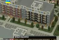 Вимушені переселенці масово скуповують житло у Києві