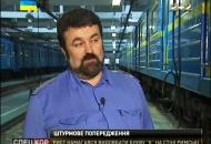 """Замість звичного """"Обережно, двері зачиняються"""" - повідомлення про штурм Майдану."""