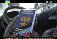 Українські бійці затримали російських агентів, які коригували вогонь