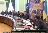 СБУ та НАТО обговорили методи протистояння інформаційній війні Росії проти України.