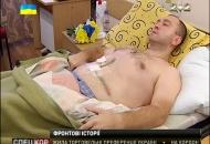 Полковник Сергій Дайнека на лікарняному вже 88 днів.