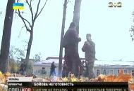 До Маріуполя готується їхати на підкріплення - батальйон Кіровограда