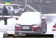 Перший жовтневий сніг