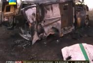 На Дніпропетровщині - з гранатомета розстріляли машину інкасаторів