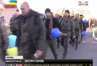 На Дніпропетровщині  зустрічали бійців двадцятого батальйону територіальної оборони