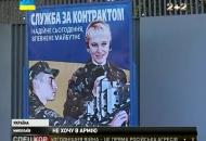Майже 80 бійців миколаївського батальйону територіальної оборони - пішли геть - з передової АТО