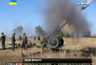 15-ти кілометровий рубіж готуються відвести артилерію та важку техніку українські військові.