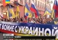 За Україну і проти Путіна!