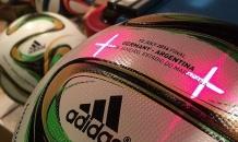 Представлен мяч финала чемпионата мира-2014 Германия - Аргентина