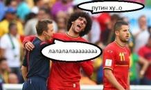 Болельщики высмеяли сборную России после поражения от Бельгии на ЧМ-2014