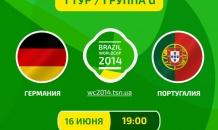 Германия - Португалия - 4:0. Все о матче (видео)