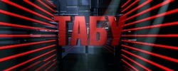 Preview Taboo