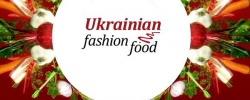 Українська модна кухня. Серія - 15