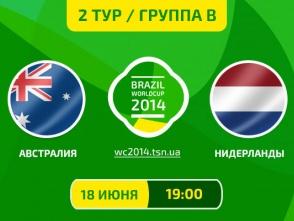 Австралія - Нідерланди - 2:3. Онлайн-трансляція