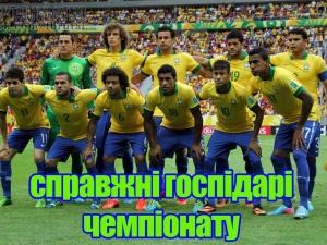 Лучшие фотожабы чемпионата мира 2014
