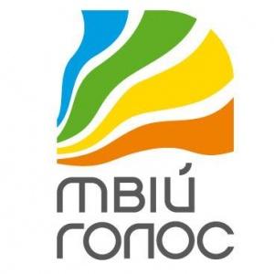 Українські журналісти отримають винагороду у розмірі 10000 гривень